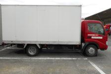 2t給食配送トラックドライバー・アルバイト【日本引越センター(さがらグループ)】